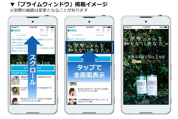 window_image