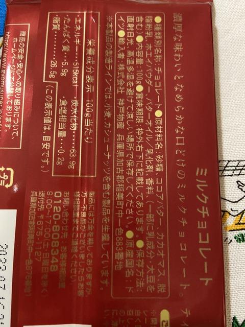 34081B74-D0D4-4A9D-A73D-CDBAA109D4FD