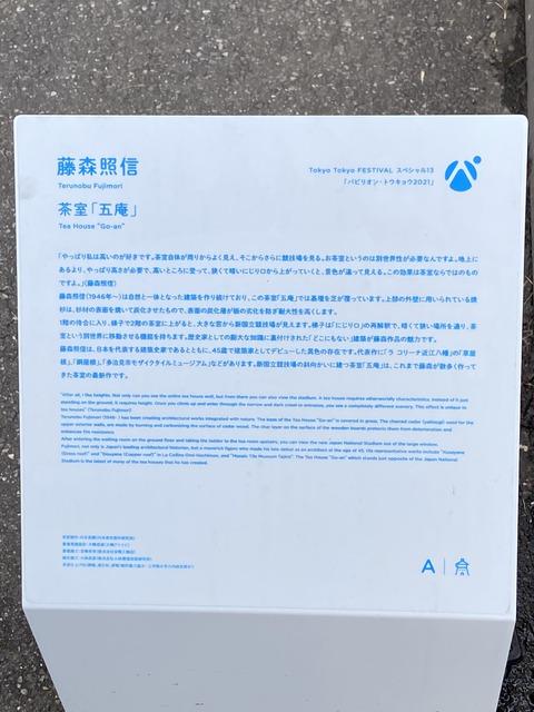 50DC82B9-6111-42E2-A6AB-5F6FB5053DAA