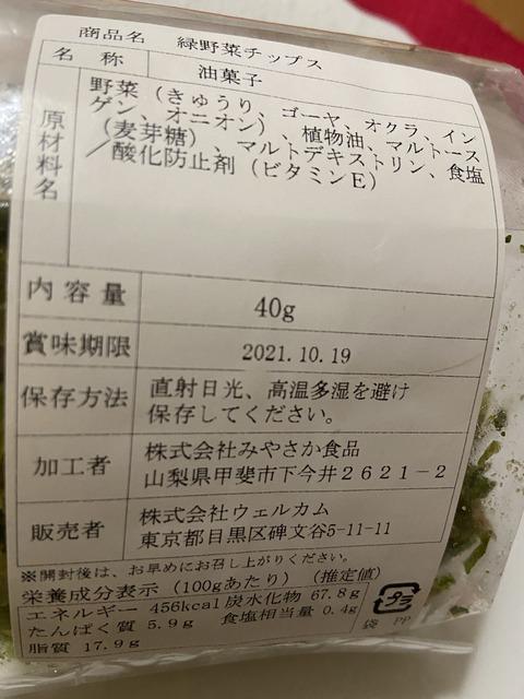 4DF56E3E-E932-4A29-A511-67B4F2F3C3BF