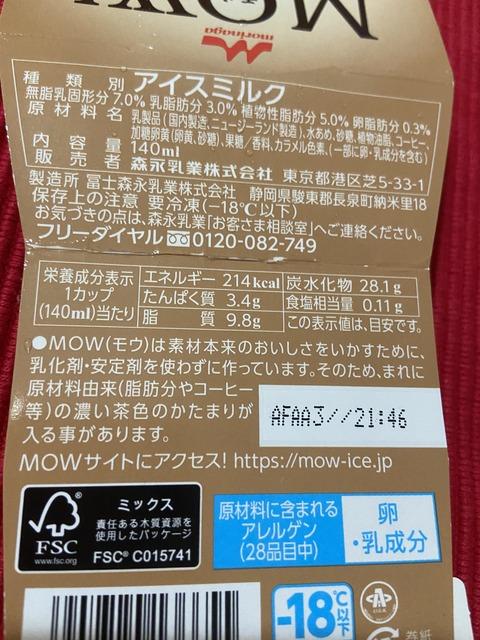 B945829F-3D5A-4E77-8B5F-46D11EB50C69