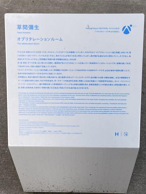 F8135D35-59C7-4F74-91DF-77B4FFE0009A