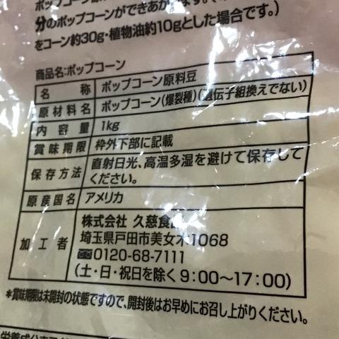 1D7BA4A4-45B0-4E6C-8863-280804B7F84C