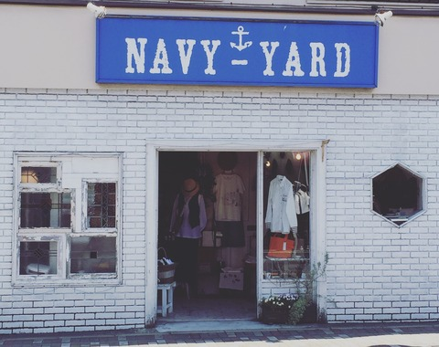navy-yard