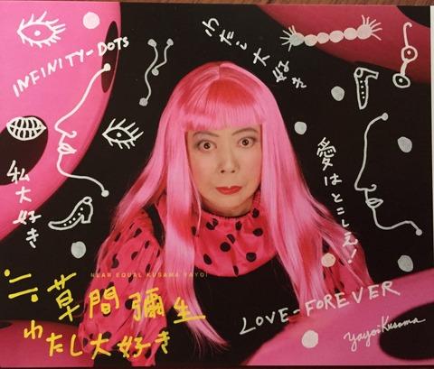 草間さん・映画1
