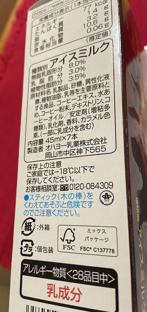 904F7771-8384-44C6-A4FC-8F9FC66AB98A
