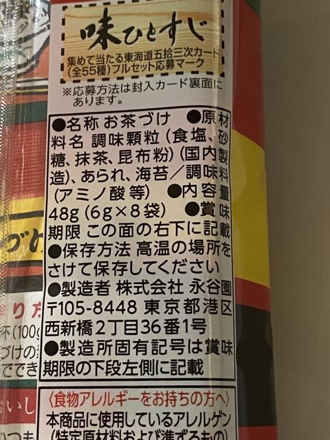 102F27C4-5BF5-4299-B6CC-0CB15B9A57CB