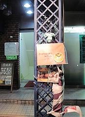 koigakubo_cafe_01
