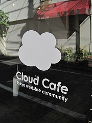 cloud_cafe_02