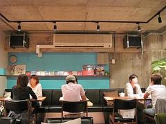 Roman Record Cafe 8