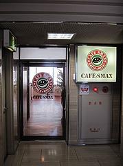 cafe_smax_02