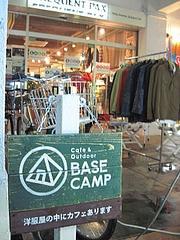 base_camp_02