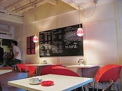 Cafe Cru. 6