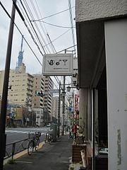 higamuko_coffee_01