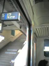 1ecc6f83.jpg