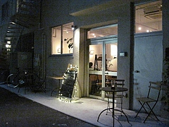 hive cafe 3