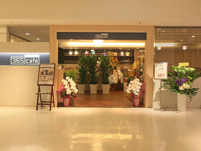 365cafe(サンロクゴカフェ) 西武渋谷店 / 渋谷(宇田川町)