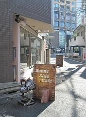 Sunny_Side_01