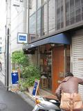 caffe NEUTRAL その1