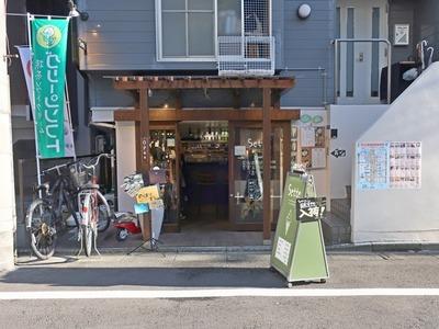 sette(セッテ) / 木場