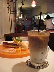 Cafe Cru. 2