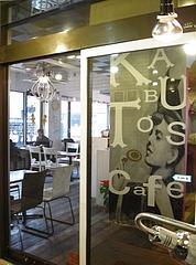 KABUTOS_CAFE_02