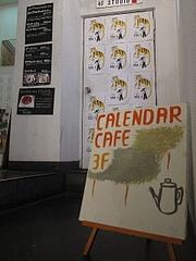 CALENDAR_cafe_05