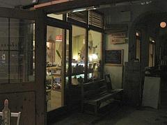 Modernark pharm cafe 7