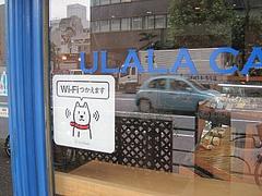 ULALA_CAFE_02