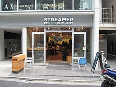 streamer_coffee_01