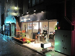 Roman Record Cafe 9