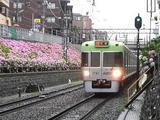 京王井の頭線 新代田駅より