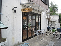 cafe kanon 6