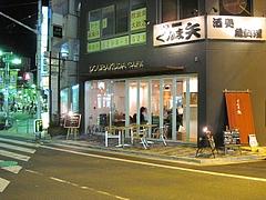 DOURAKUDA_CAFE_01