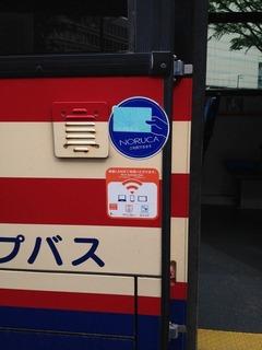 fukushima_bus_02