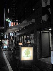 salo_cafe_01