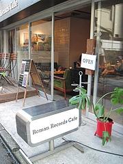 Roman_Records_cafe_01