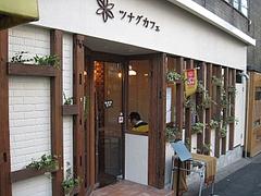 tsunagucafe_01