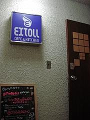 EXTOLL_02