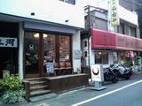 pile cafe daikanyama その2