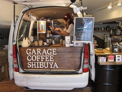 Garage coffee shibuya for Garage expresso moissy cramayel