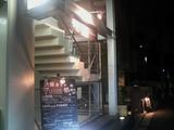 渋桜カフェ その1