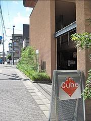 CAFE CUBE 7