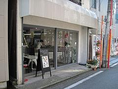 cloud_cafe_01