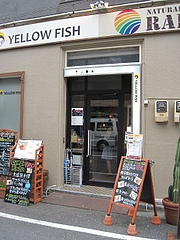 YELLOW_FISH_k_01