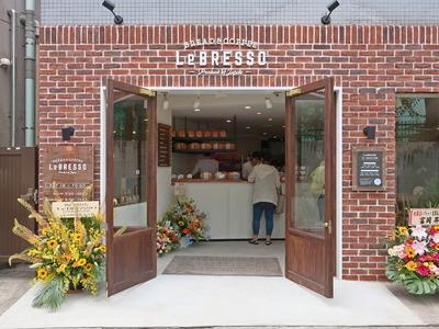 LeBRESSO 目黒武蔵小山店(レブレッソ) / 武蔵小山