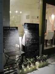CAFE_AFF_02