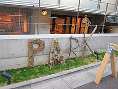 CAFE_PARK_02