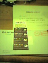 050414_2010~001.jpg