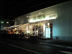 Lily Cafe Choufu_01
